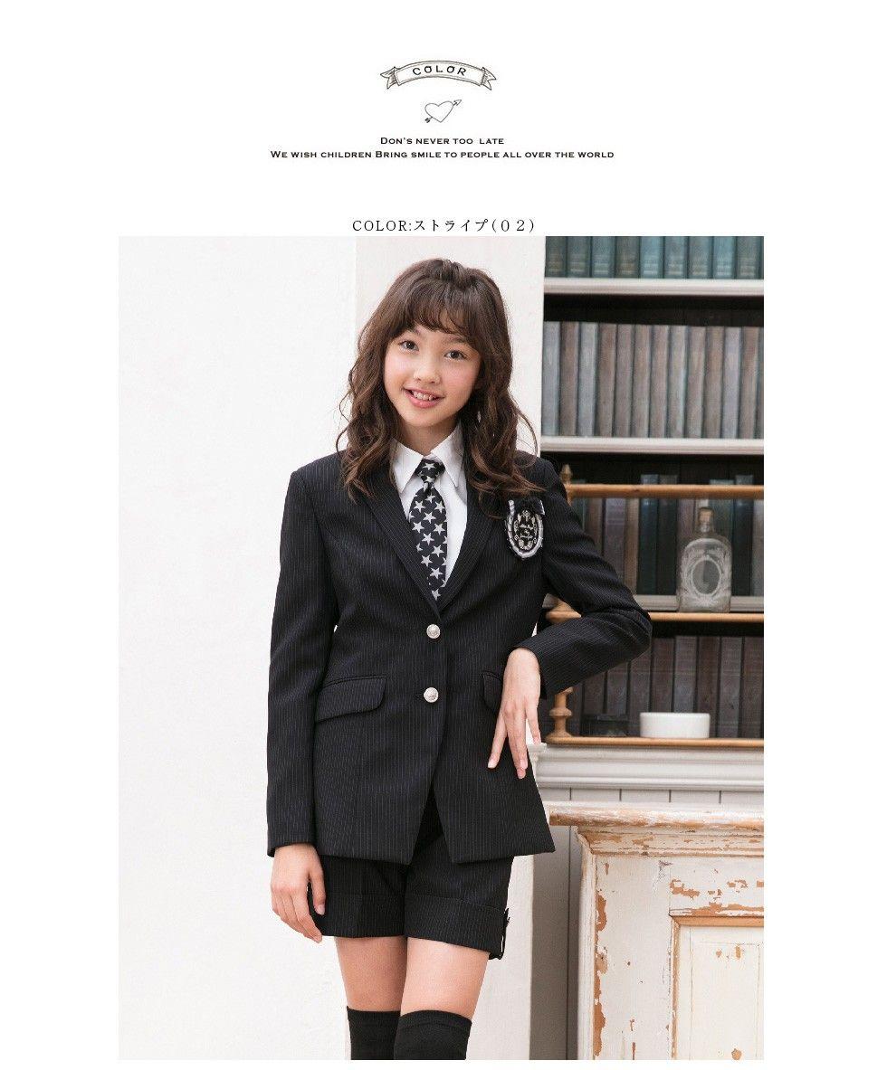 2e2944f3687c4 卒業式 スーツ 女の子 4点セット 子供服 150・160・165 卒園式服 小学校 ...