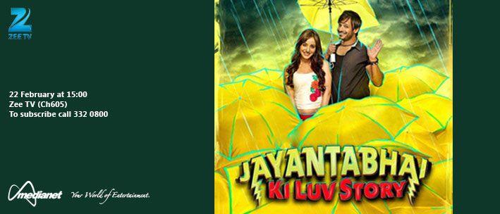 Jayantabhai Ki Love Story - The film is a remake of South Korean FilmMy Gangster Lover. Jayantabhai Ki Love Story is a Bollywood Crime Romance Film.