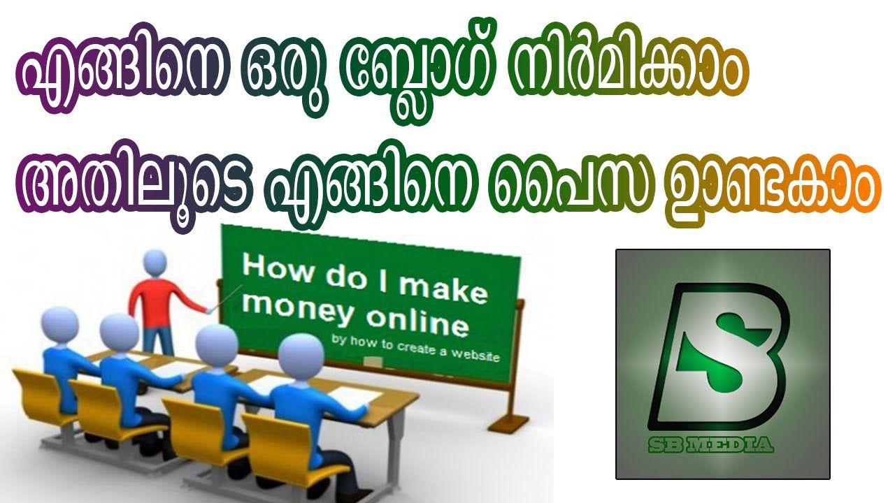 Our website provides useful information regarding online