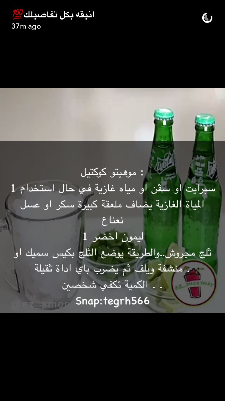 Pin By Menna Shawky On Healthy Drinks Coffee Drink Recipes Healthy Drinks Recipes Cookout Food