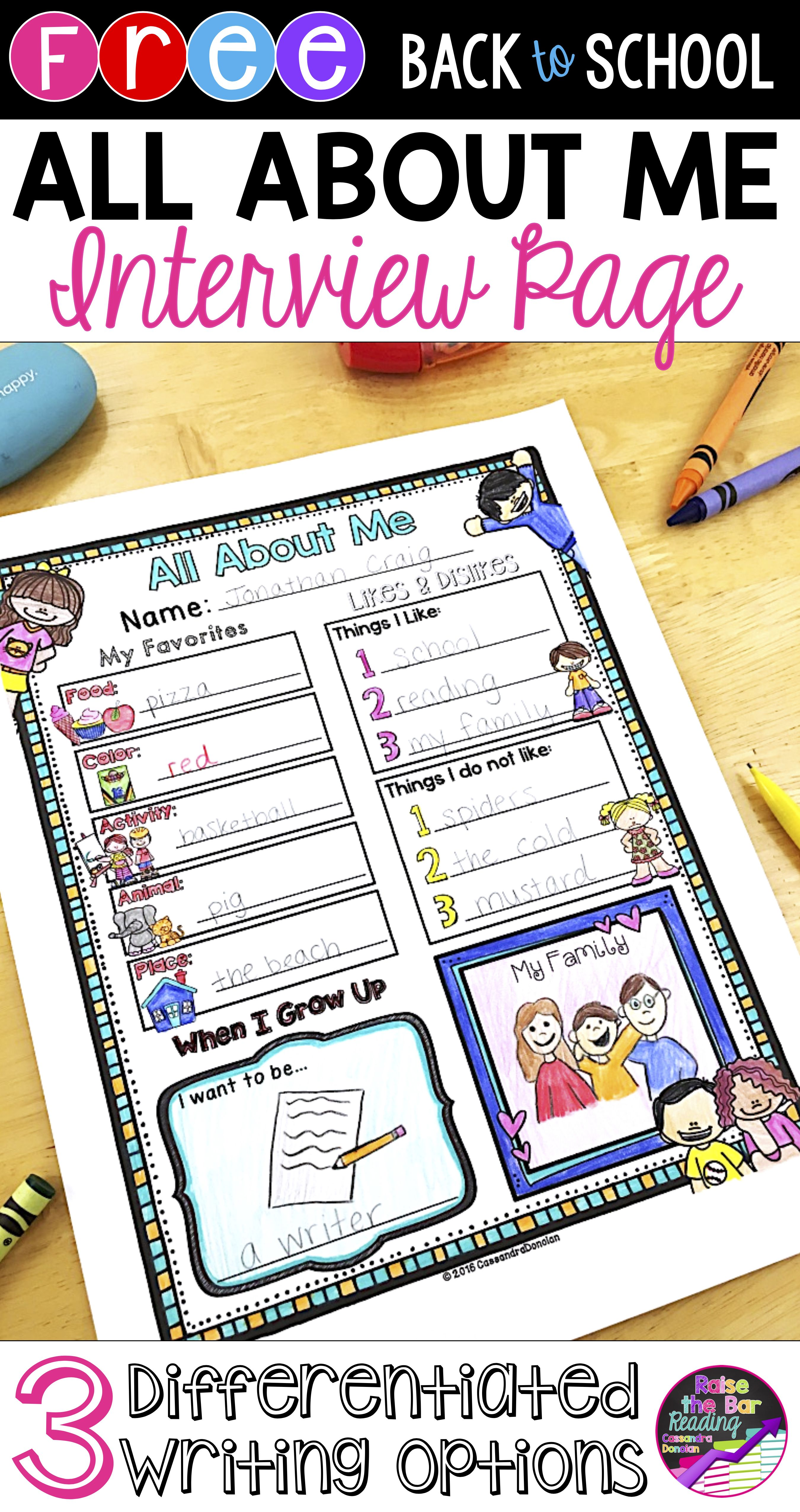 Back To School Free All About Me Interview Page
