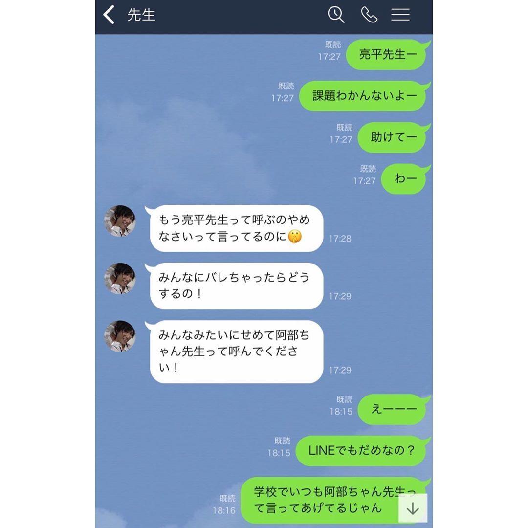 阿部 亮平 小説 【阿部亮平】おすすめの小説を無料で読む 作品一覧