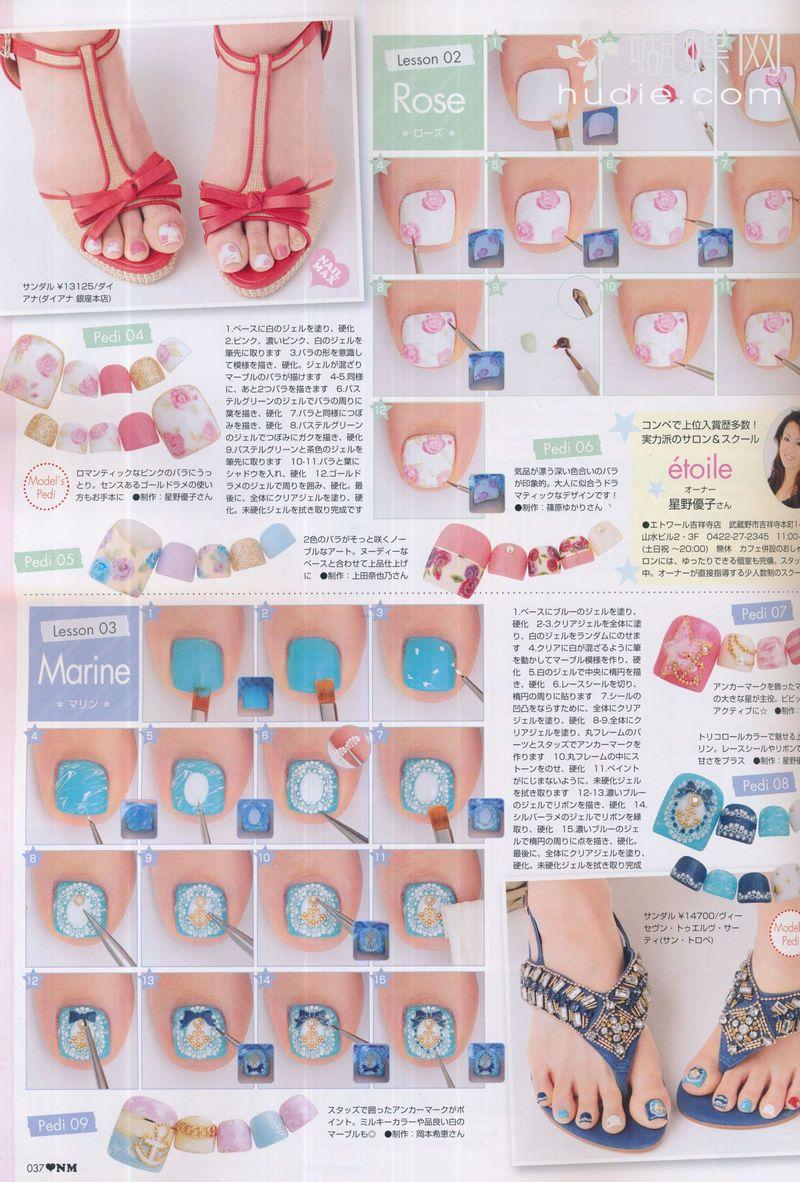 more cute pedis | Japanese Nail Art Magazine Scans | Pinterest ...