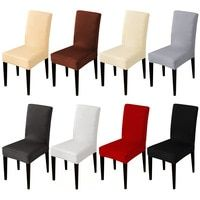 Dining Chair Covers In Store Futon Lounge Solid Color Stretch Cover Spandex Fabric Seat Restaurant Hotel Party Banquet Slipcovers Home Decoration Event