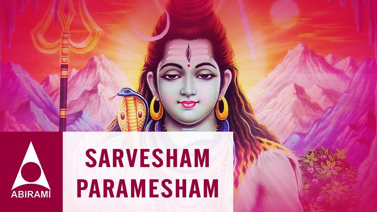 Sarvesham Paramesham Devam Bhaje Sooriya Prakash Lord Shiva Songs Sivan Shivan Shivan Songs Lord Shiva S Bhakti Song Devotional Songs Shiva Songs
