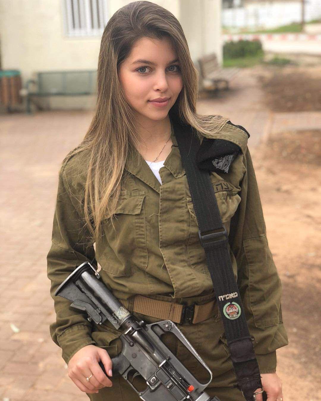 IDF - Israel Defense Forces - Women | Military women