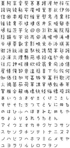 Akipon Design House Typography Design Font Japanese Typography Typographic Design