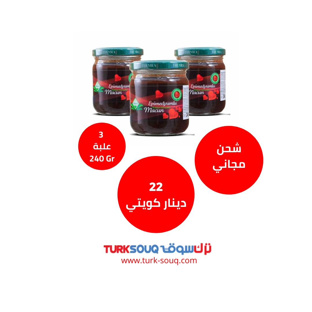 عسل كليوباترا هو عسل ذو لون عنبري فاتح وله رائحة طيبة وطعم لطيف ويتبلور ببطء وكان القدماء المصريين يستخدمون العسل كغذاء Nutella Bottle Coconut Oil Jar Nutella
