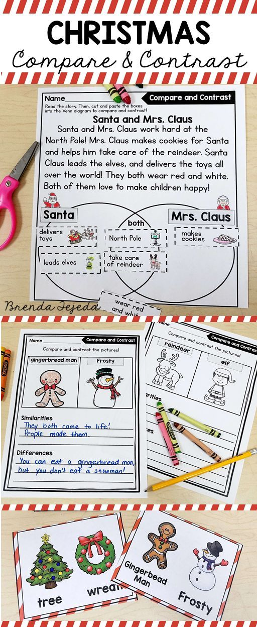 Christmas compare and contrast passages printables venn diagrams there are 4 differentiated reading passages cut and paste venn diagram and color code 9 compare and contrast writing printables ccuart Image collections