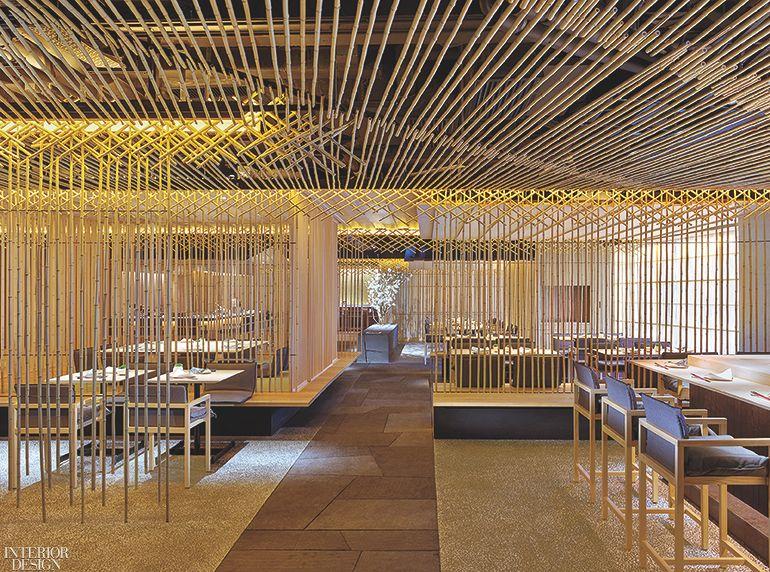 Ta Ke By Kengo Kuma Associates And Steve Leung Design Group