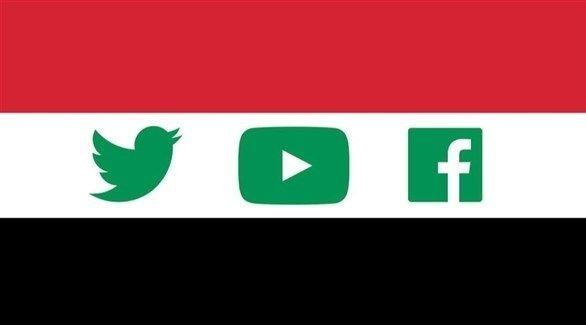 الانترنت يعود الى وسائل التواصل الاجتماعي في العراق Blocking Websites Iraq Youtube