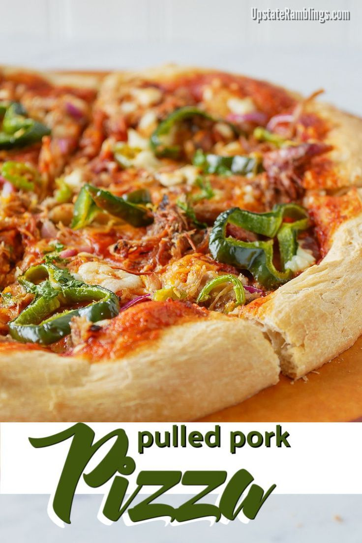 This BBQ Pulled Pork Pizza is a delicious way to use leftover pulled pork and makes a quick and easy family dinner. Store bought pizza dough is topped with pulled pork, BBQ sauce, onions, peppers and cheese - this barbecue pizza is sure to be family favorite meal! #pizza #pulledpork #BBQpizza #mommamia