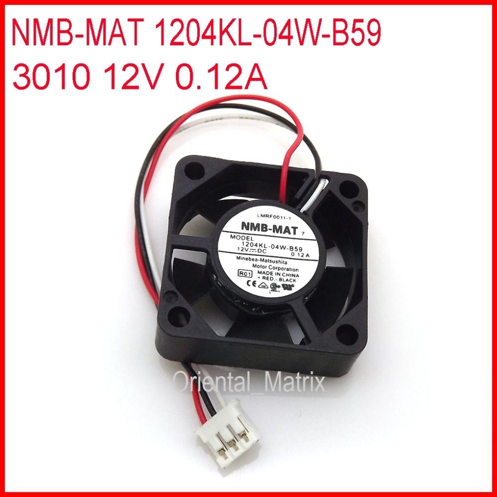 nmb computers mats mat amazon dp cooling accessories com fan