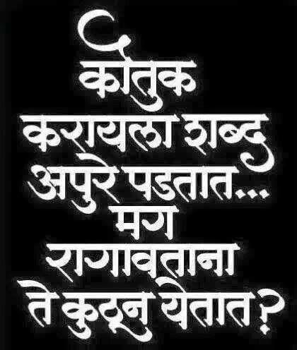 Pin by Suvidha Thakur Thakur on aa | Jokes quotes ...