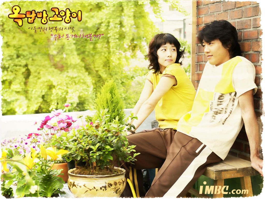Attic Cat Korean Dramamovie Pinterest Korean Drama Movies