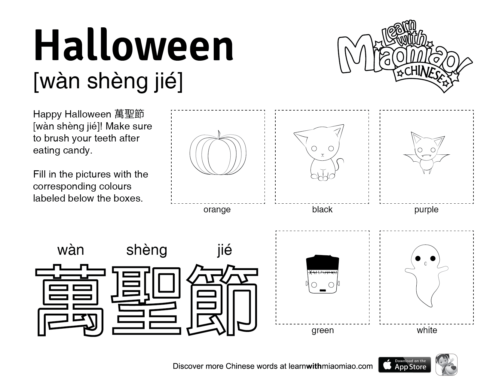 Here S A Fun Activity Sheet About Halloween Colours For