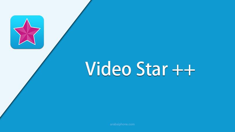 تحميل برنامج فيديو ستار بلس للايفون Video Star انشاء فيديو احترافي Greenscreen Video Download Video