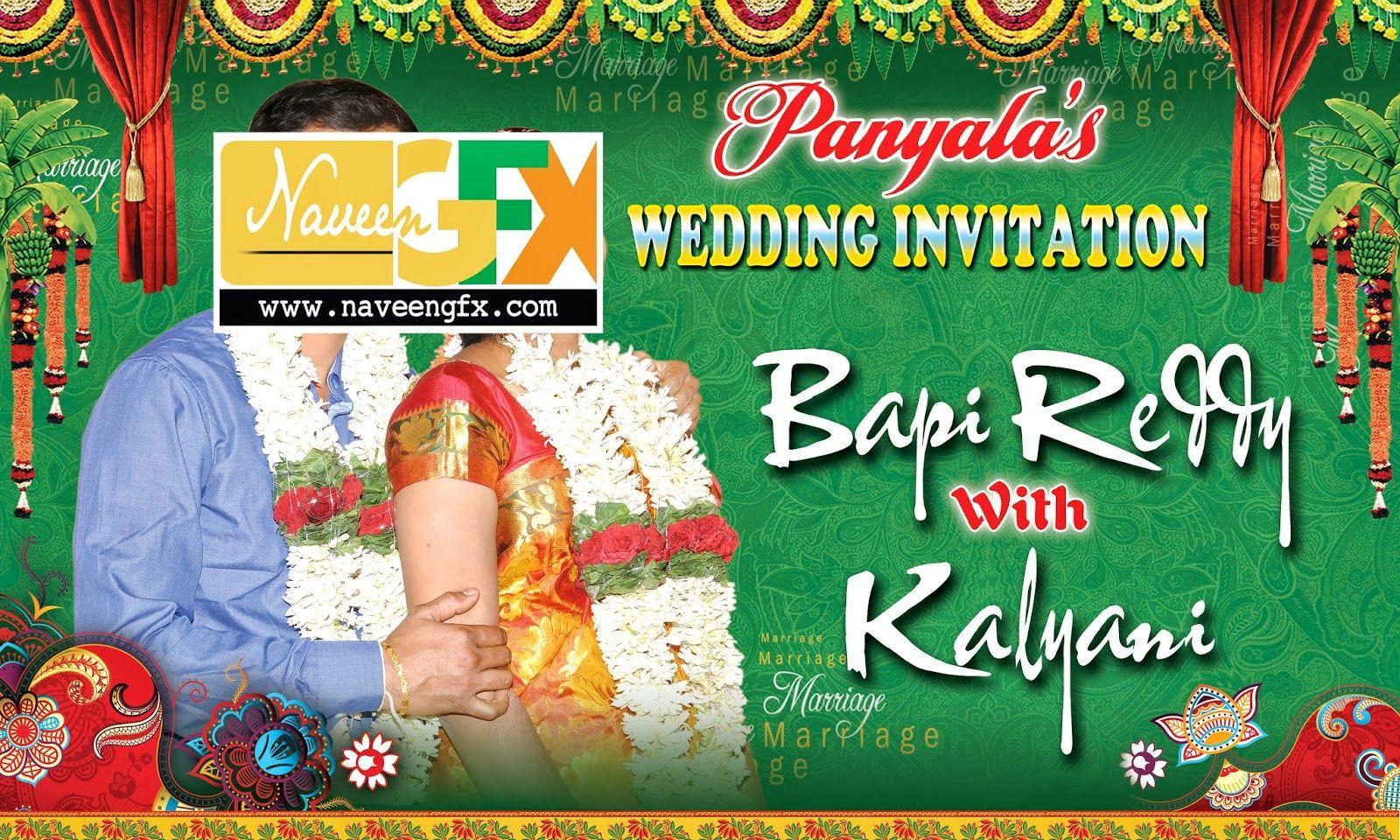 Wedding Flex Design Wedding Banner Design Free Birthday Invitations Free Wedding Samples