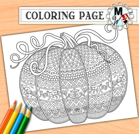 Pumpkin Coloring Page for Adults