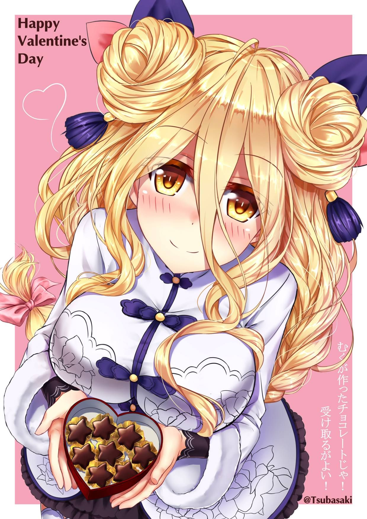 Happy S Valentine Day Any Pinterest Date A Live Anime And