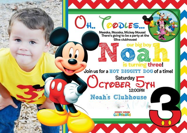FREE Printable Mickey Mouse 1st Birthday Invitations Template