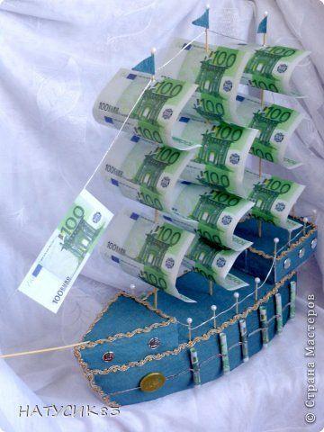 Кораблик денежный своими руками