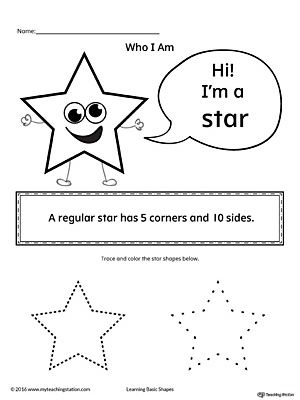 Learning Basic Geometric Shape Star Worksheets and