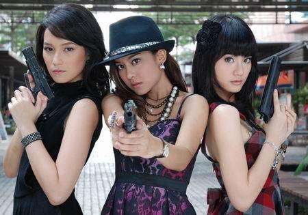 Phim Nữ Sát Thủ VTC9 | Phim Thái Lan | Tập 1 2 3 4 5 6 | Xem phim hay  online miễn phí tại dbPhim | Nữ sát thủ VTC9 | Pinterest