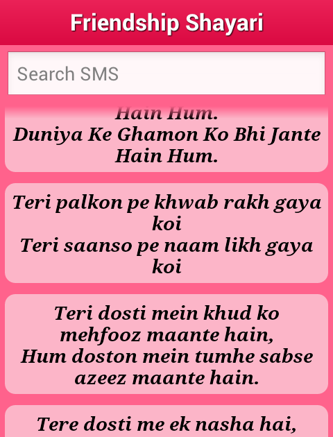 Best Representation Descriptions Dosti Urdu Funny Poetry 2 Lines Related Searches Dosti Shayari Urdufunny Jokes In Ur Shayari Funny Urdu Funny Poetry Poetry