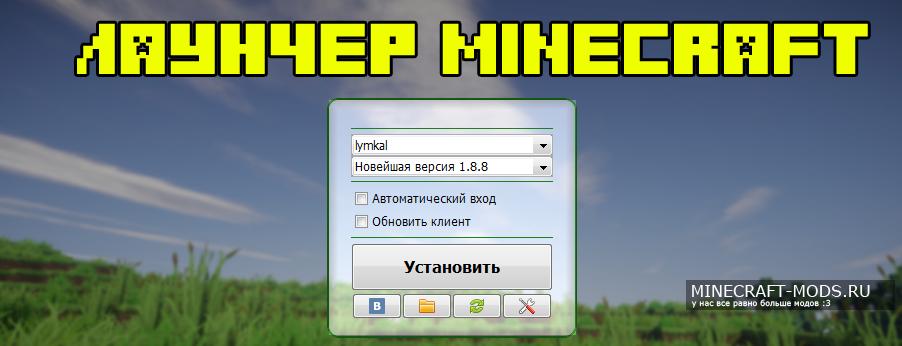 Скачать world of minecraft скачать лаунчер