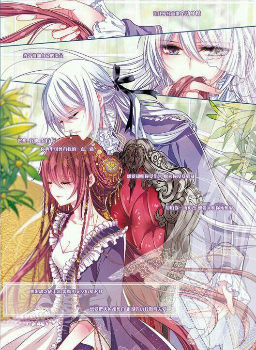Ý tưởng của Sát Ma Ảnh trên Dị bản manhua Manga anime