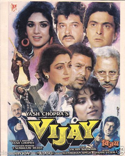 grossing films of 1988