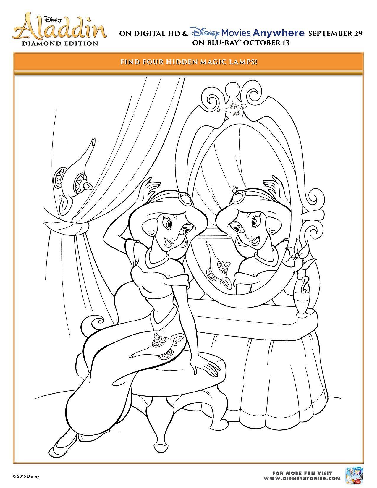 Disney S Aladdin Princess Jasmine Printable Coloring Pages Disney Coloring Pages Princess Coloring Pages Coloring Pages