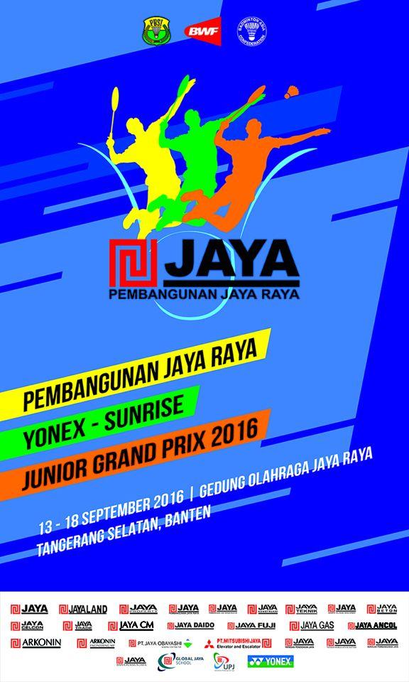 Badminton Tournament Poster Badminton Badminton Tournament Poster