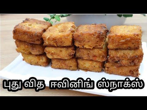 How to make tofu at home in tamil