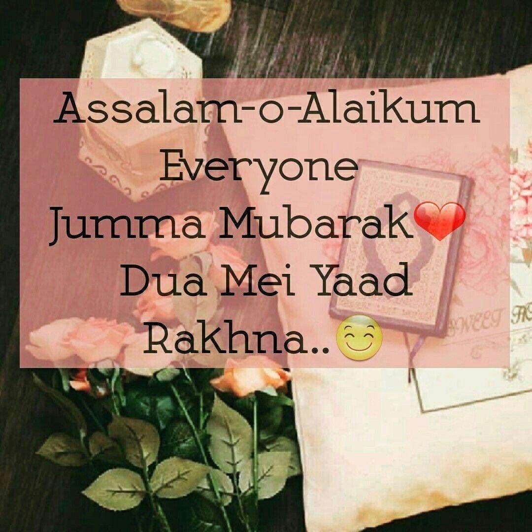 jumma mubarak dua me yaad rakhna