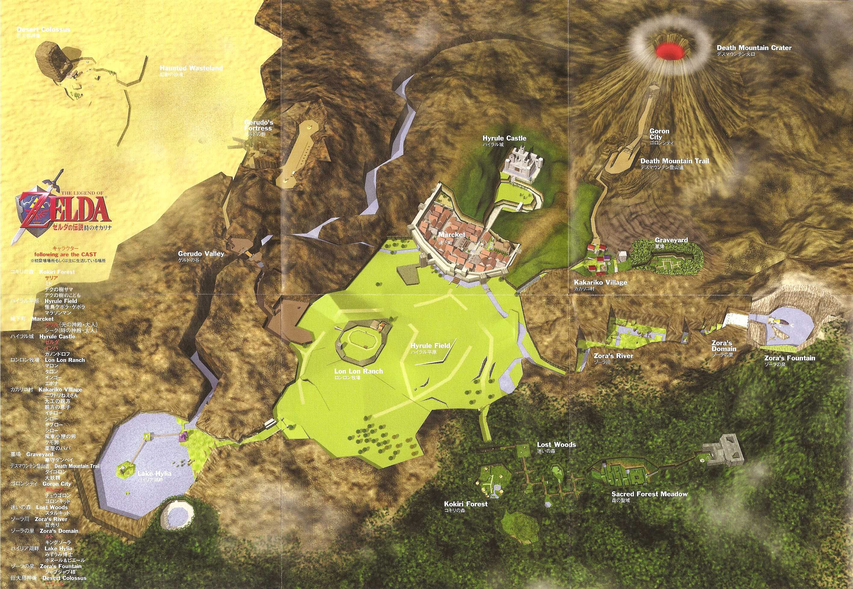 Rare Beta Map Of Oot Overworld Sans The Cloud Coverage Among Other Details Reveals An Overhead View Of Ca Ocarina Of Time Legend Of Zelda Environment Design