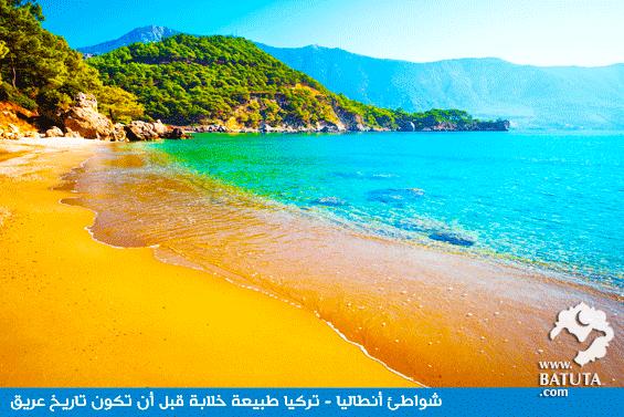 شواطئ أنطاليا مناظر طبيعية في تركيا Antalya Turquie Turkey Beach Beach Local Beach