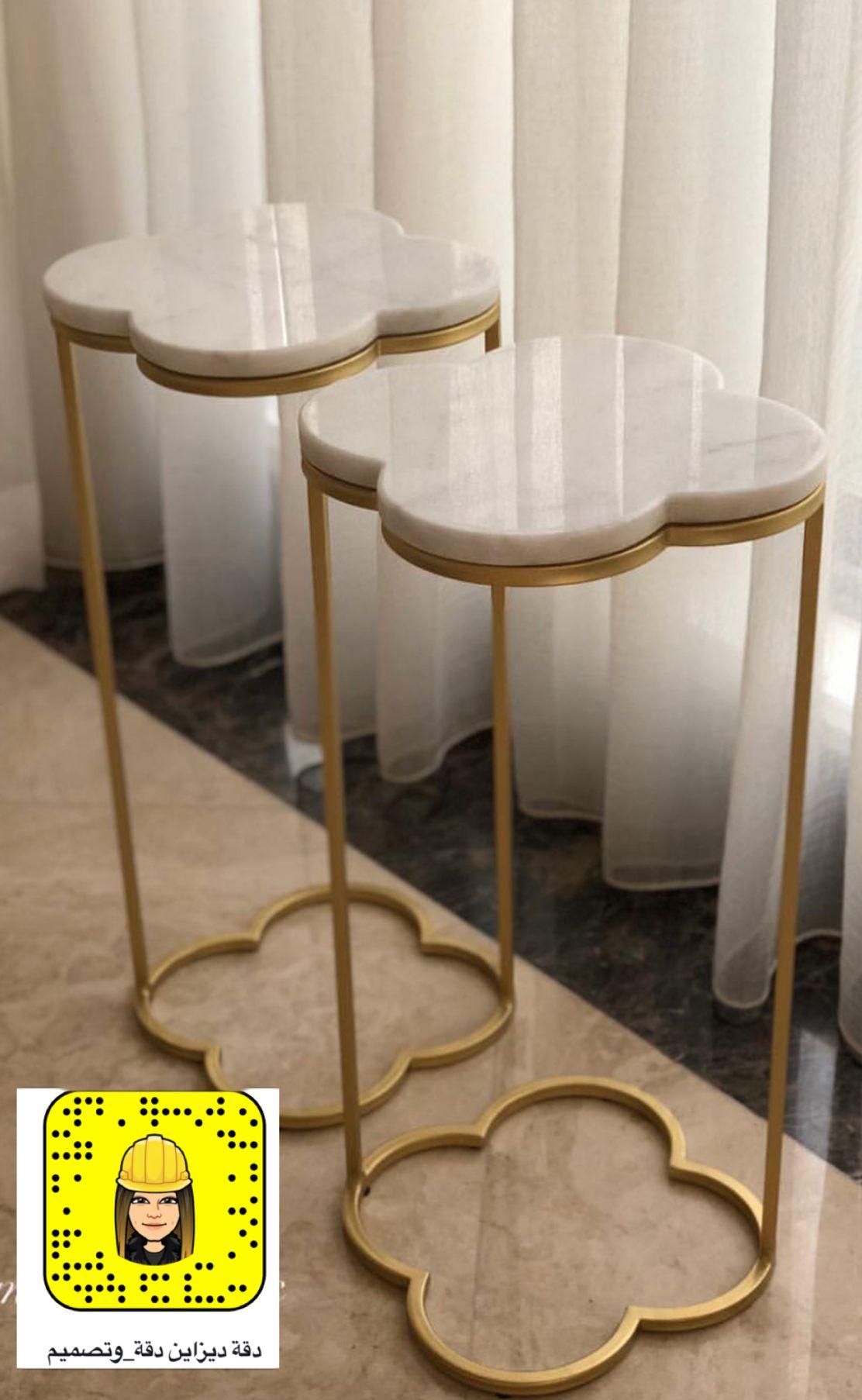 طاولات خدمة Coffee Table Table Decor