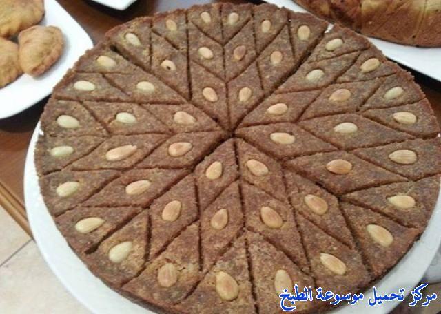 اكلات حلبية سورية شامية مشهورة بالصور Food Desserts Pie