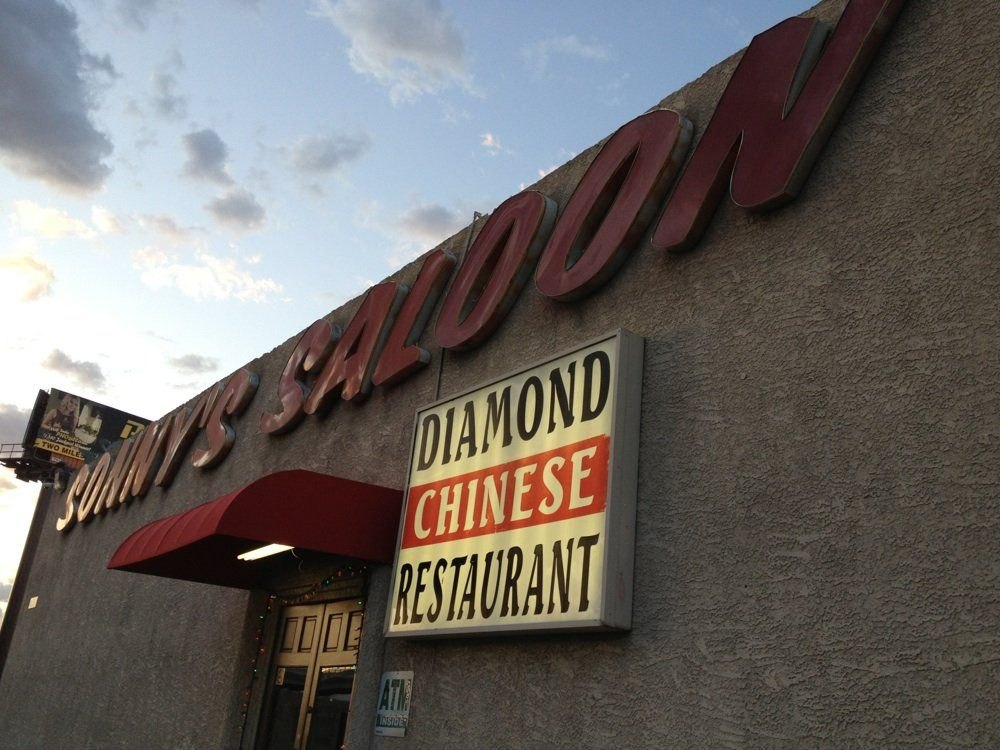 Diamonds Restaurant Las Vegas Restaurants Chinese Restaurant Restaurant