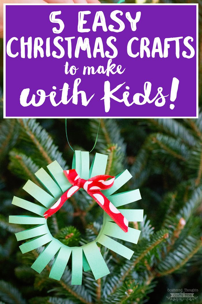 5 easy christmas ornament crafts to make with kids - Easy Christmas Craft