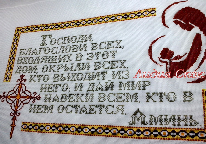 схема для вышивки крестом монохромный портрет девушки