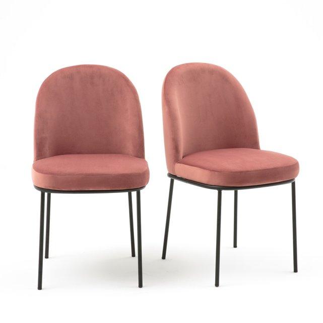 Karekla Topim Set Twn 2 Chaises Rembourrees Chaise Table Et