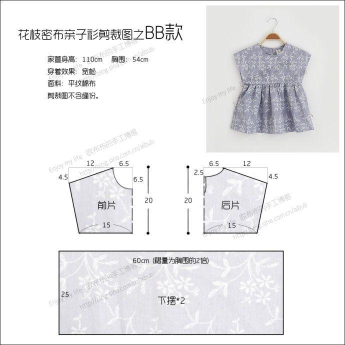 Squid облака отцовства рубашка <WBR> прилагается отсечения фиг <WBR ...