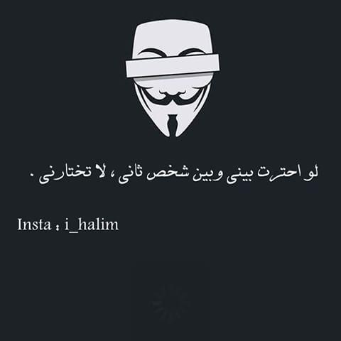 Halim I Halim Instagram Photos And Videos Instagram Instagram Photo Photo