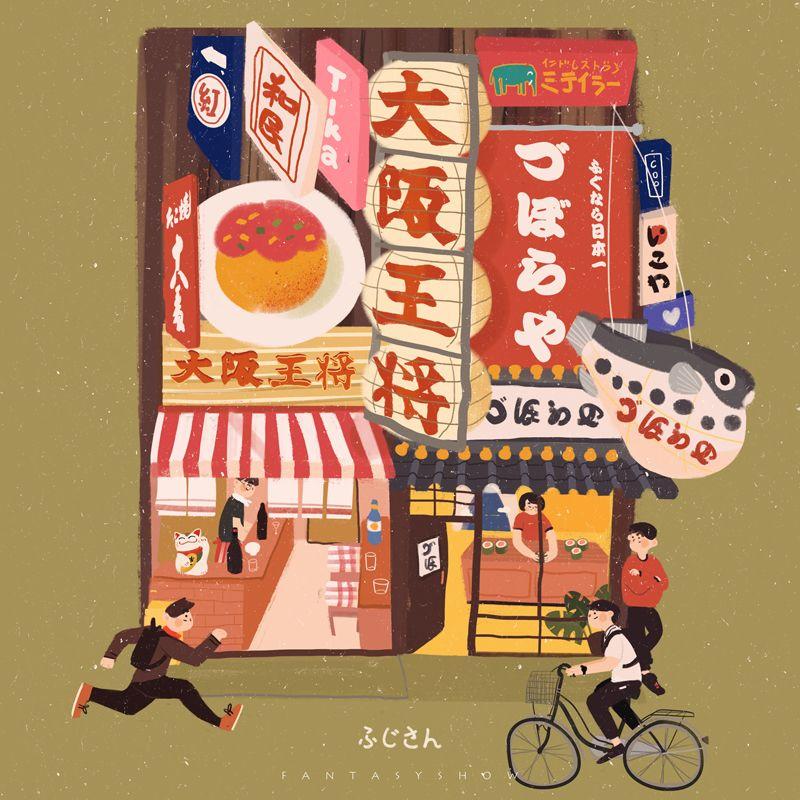 Osaka 心斋桥 道顿堀