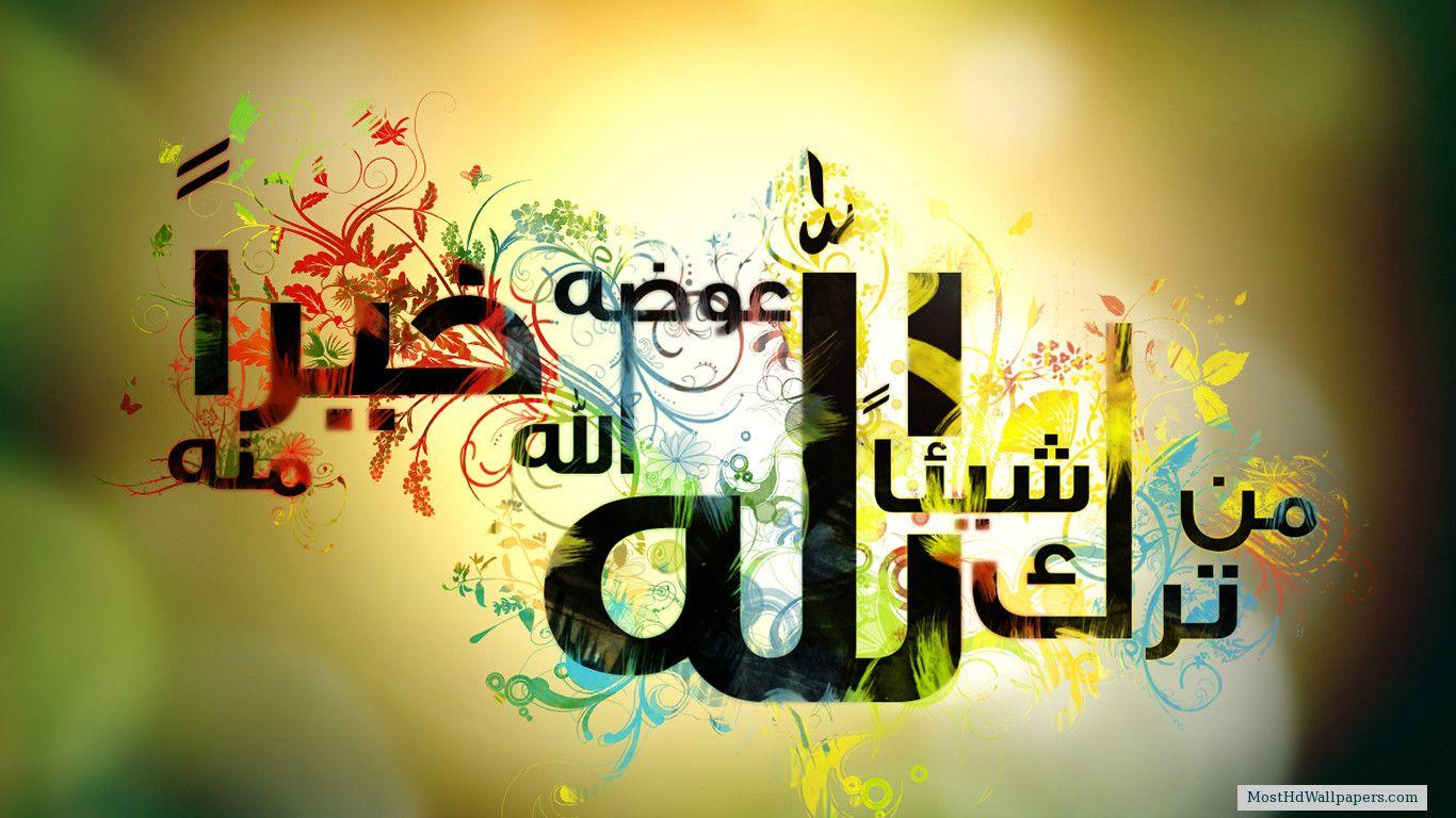Wallpaper download karne - Download Wallpapers Islamic Download Free Gallery