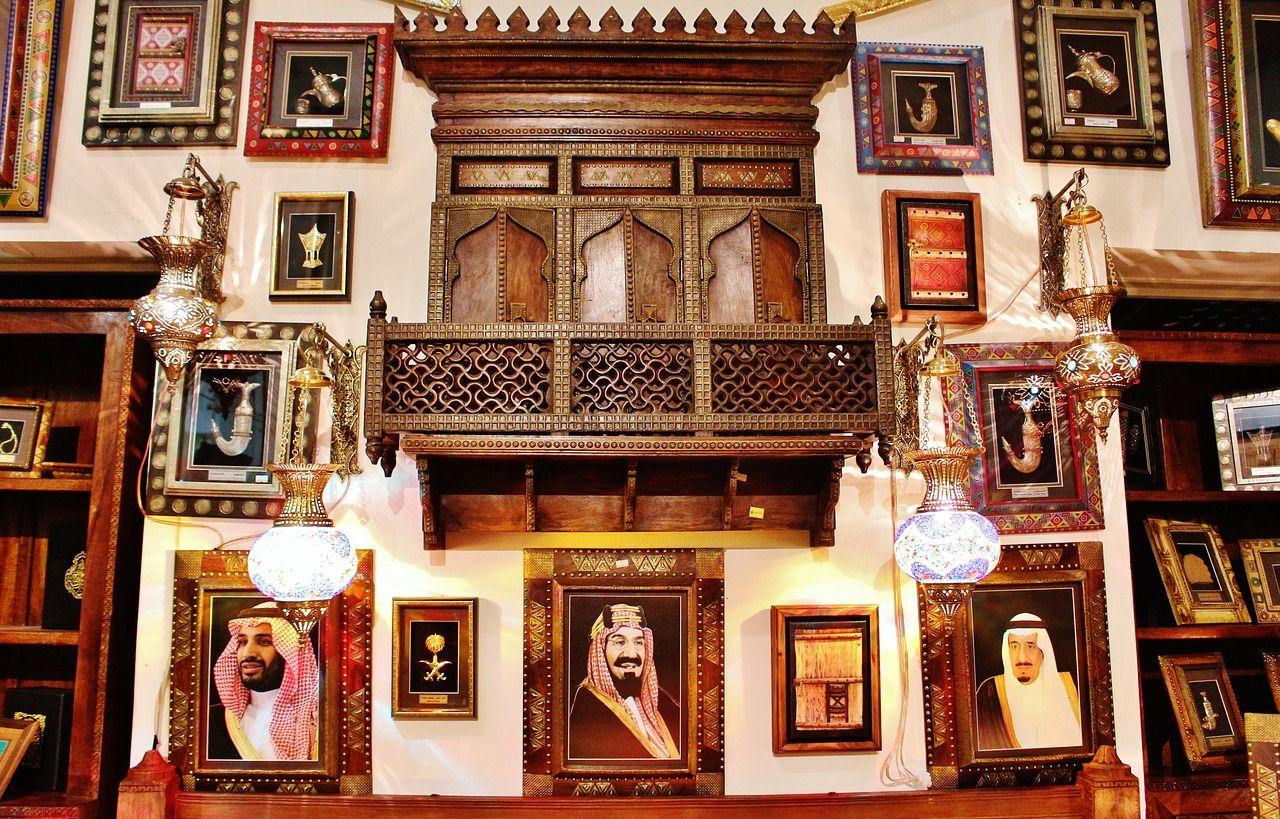 Saudia Arabia King King Gallery Wall Home Decor