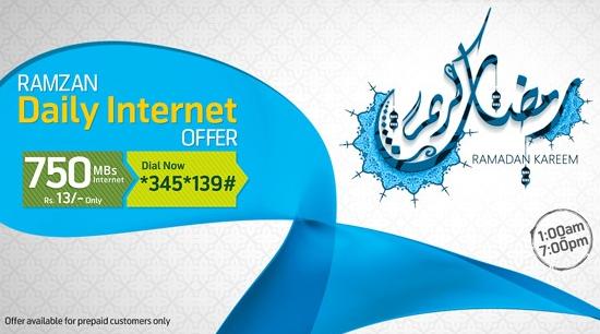 Telenor Ramadan Internet Offer 2016 Telecom Offer Ramadan Offer Ramadan Kareem